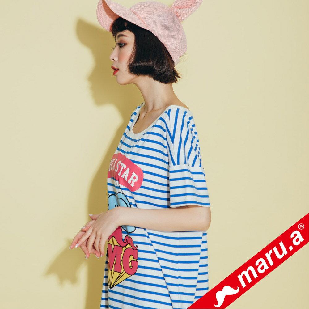 【maru.a】小飛象OMG條紋長版T-Shirt(2色)8321318 1
