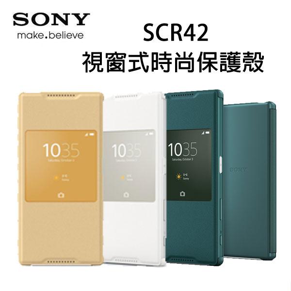 【原廠精品】SONY Xperia Z5 / SCR42 / Z5 / E6653 原廠視窗側掀皮套