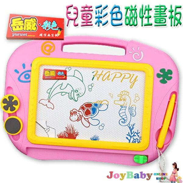 兒童玩具岳威彩色磁性畫板寫字板中號-JoyBaby