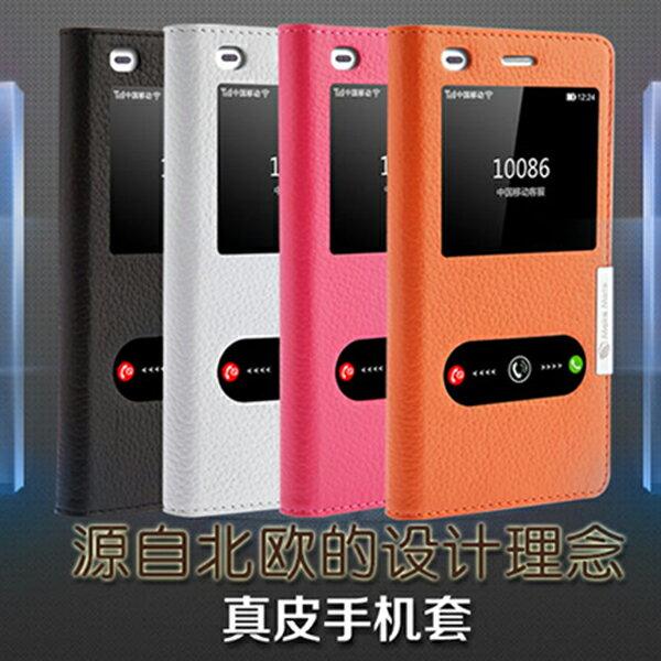 Huawei 華為P8 Lite 真皮視窗站立皮套 貝殼美MakeMate 星河系列真皮荔