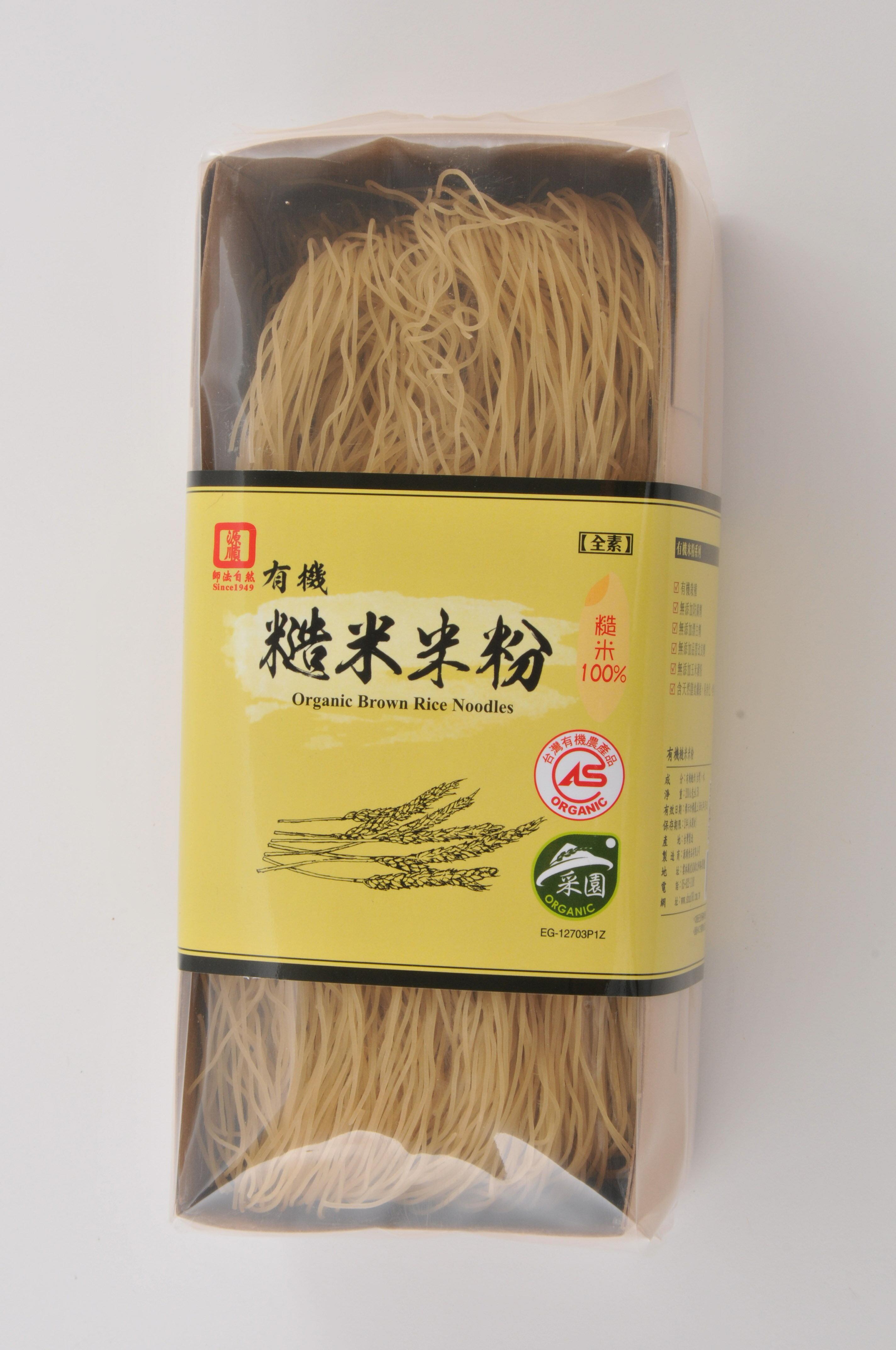 源順 有機糙米米粉(200g)