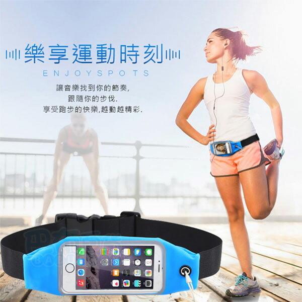 蘋果Iphone 6~7系列專用戶外運動手機專用輕便腰包/防水防汗/隔膜觸控/自帶耳機孔設計【巴布百貨】