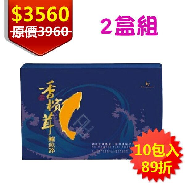 ※香檳茸鱸魚淬60mlx10入盒兩盒組可分期0利率魚精鱸魚萃冰冰Show