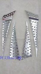 光陽 GP125 鋁合金 腳踏墊 防滑 腳踏墊 四件一組 KYMCO GP125 防滑 腳踏板  前後腳踏板  可另加購白鐵螺絲1顆只要1元