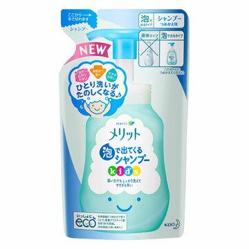 【日本花王】兒童泡沫無矽靈洗髮精-補充包 240ml