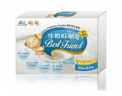 『121婦嬰用品館』景岳 特益菌 - 牛奶好朋友(30包/盒) 0