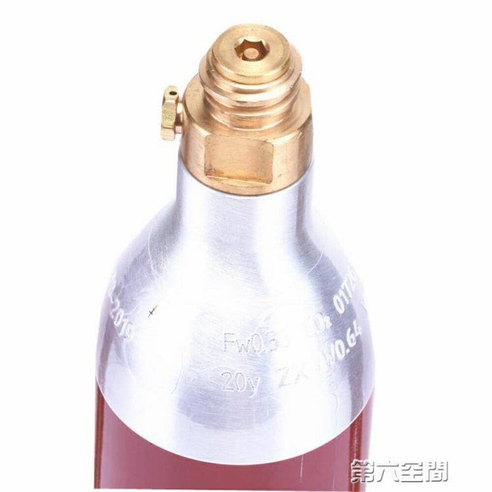 氣泡水機 氣泡機蘇打水機氣泡水機二氧化碳充氣瓶專用CO2氣瓶含氣 第六空間 MKS 聖誕節禮物