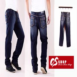 CS衣舖 造型刷白 立體線條口袋 中直筒牛仔褲 7209 - 限時優惠好康折扣