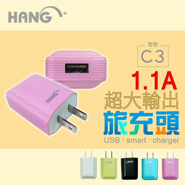 HANGC31.1A超大輸出商檢合格USB電源供應器旅充頭充電器平板APPLEHTCSONYAcerSAMSUNGInFocusASUS