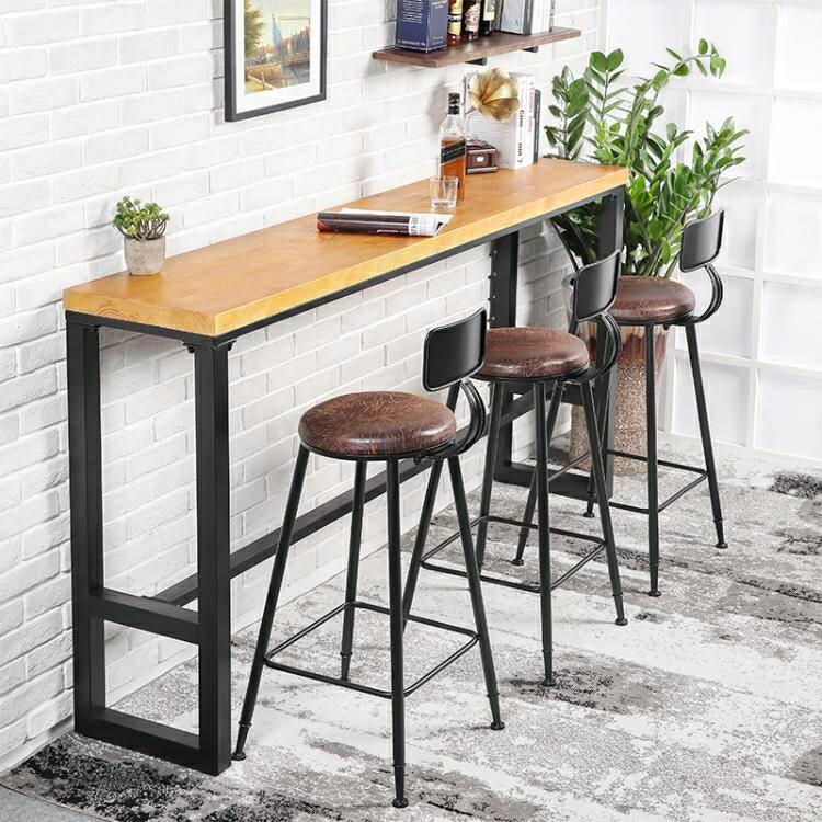 北歐實木吧台桌椅組合高腳桌椅家用餐桌長條酒吧桌簡約奶茶靠墻桌SUPER 全館特惠9折