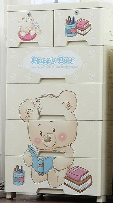 卡通 抽屜式收納櫃/五層收納櫃/儲物櫃/玩具櫃