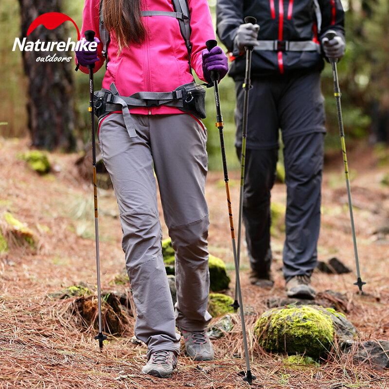 Naturehike挪客 碳纖維折疊登山杖 碳素超輕伸縮手杖徒步爬山裝備 旅行用品五一特惠