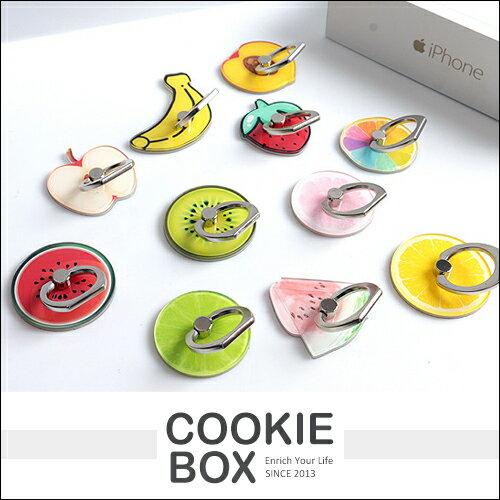 水果 造型 指環扣 手機 支架 手指扣 配件 立架 穩固 掌握 防盜 蘋果 檸檬 草莓 香蕉 *餅乾盒子*