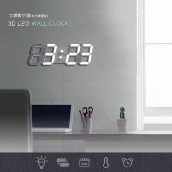 3DLED立體數字鐘(大款)電子鬧鐘牆面立體掛鐘LED時鐘LED掛鐘數字鐘掛牆鐘電子時鐘當你沉睡時尾牙禮品推薦