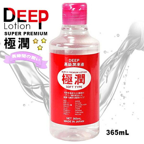 【伊莉婷】日本 NPG DEEP 極潤 極潤潤滑液 365ml 紅 高級潤滑液柔軟型 DM-9231109