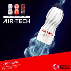 【伊莉婷】日本 TENGA AIR-TECH CUP Regular 空壓旋風杯(超柔) 重複使用型 ATH-001W