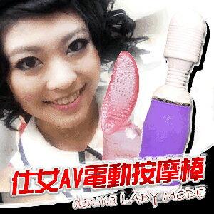 【伊莉婷】日本 MODE denma LADY 10×5段變頻絕對高潮按摩棒 矛與盾的對決 矛盾大對決 原廠正品-紫色 DB-R2
