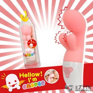 【伊莉婷】日本 RENDS キャスパバイブ兔兔振動棒 CASPER 粉紅小精靈 三頭強震G點按摩棒 DM-9023515