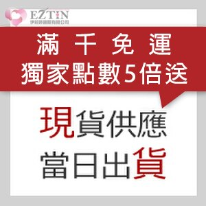 【伊莉婷】美國 Empowered Products Pink Indulgence Creme 放縱按摩乳液 乳霜 3.3oz(100ml) IC-P-3.3 1