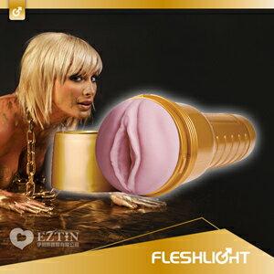【伊莉婷】美國 Fleshlight Pink Lady Stamina Training Unit STU 訓練大師 全球銷售NO.1 FL-01772