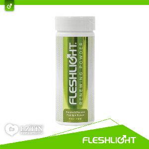 【伊莉婷】美國 Fleshlight Renewing Powder 專用煥新粉 手電筒專用清潔保養粉 4.2oz / 118ml FL-01600