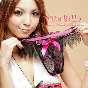【伊莉婷】VitaBilla 炫麗愛戀黑 小褲 一件入 F202900905