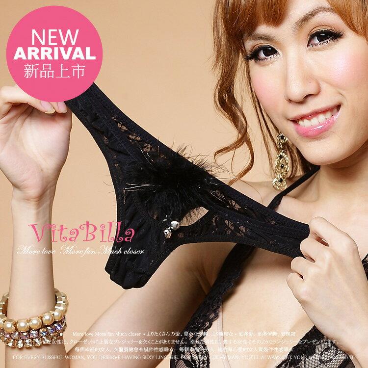 【伊莉婷】VitaBilla 靚麗狂野黑 小褲 一件入 F303900806