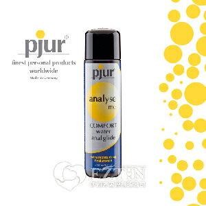 【伊莉婷】德國 Pjur Analyse Me Comfort Water Glide 輕鬆肛交水性潤滑液 100 ml PJ-11013
