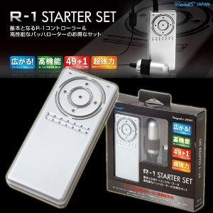 【伊莉婷】日本R-1 Starter Set (控制器 + 震蛋) 巴赫起動機裝置組套 R1-74181