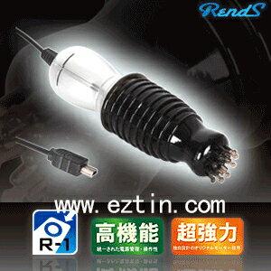 【限時特價】日本 R-1 Feel Mont Blanc 迴轉觸手按摩器 旋風激震高速迴轉棒 黑色款 R1-74191