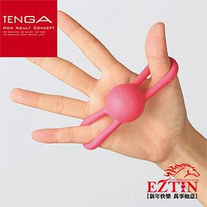 【伊莉婷】日本 TENGA VI-BO HAND BALL 掌心蛋 掌趣球 粉色 TVB-003