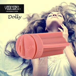 【伊莉婷】英國 YouCups Dolly 自主創意膠條 傳說名器系列之 田螺 (Field snail)-鏍泡 YC8094-6