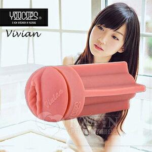 【伊莉婷】英國 YouCups Vivian 自主創意膠條 傳說名器系列之 盆子(Bowl)-鏍泡 YC8095-6