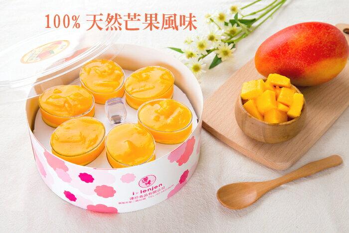 【芒果季】芒果奶酪小6杯裝240 2