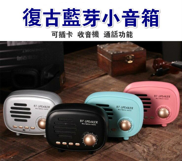 復古音箱 Q108 FM收音機 懷舊風 烤漆 藍芽音響 喇叭 環繞音效 無線低音炮 留聲機【H80878】