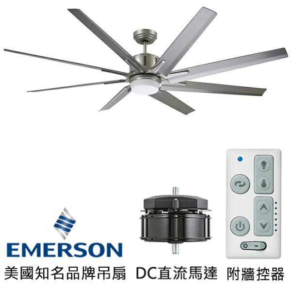 [topfan]EmersonAiraEcoLED72英吋DC直流馬達吊扇附LED燈(CF985LPT)白金色(適用於110V電壓)