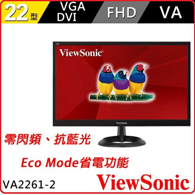 【原價$2999↘限時特賣】 Viewsonic 優派  VA2261-2 22型寬螢幕 DVI & VGA 輸入介面