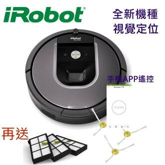 【97折活動中】iRobot Roomba 960 WiFi 第9代機器人支援APP 遠端控制掃地機 / 吸塵器/機器人 15個月到府收送保固