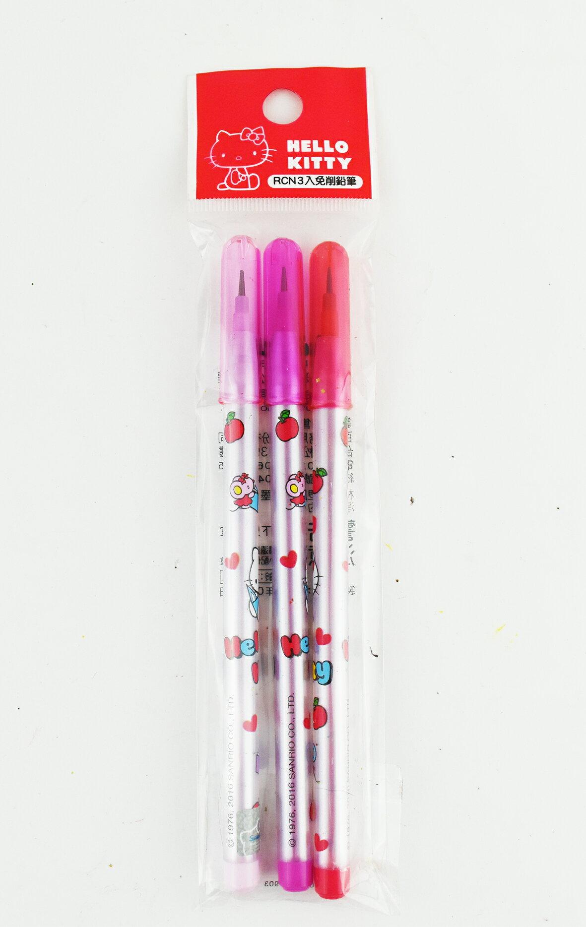X射線【C832427】KITTY免削鉛筆3入,文具/開學用品/筆/書寫工具/鉛筆/自動筆/凱蒂貓