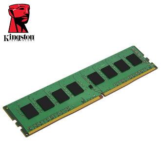 【新會員最高折$100】Kingston 金士頓 8GB DDR4 2400 8GB 桌上型記憶體