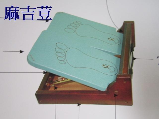 左右獨立式6段式 全實木拉筋板 足筋板 易筋板 機械式角度調整 最穩固的拉筋板