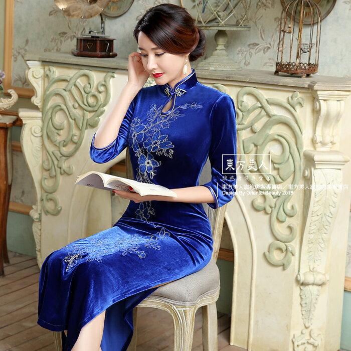 東方美人旗袍唐裝專賣店 金線花(藍色)。高檔復古金絲絨滴水領華麗繡花改良式時尚七分袖長旗袍禮服