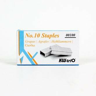 KW-triO 3號 10號 26/6號 訂書針 釘書針