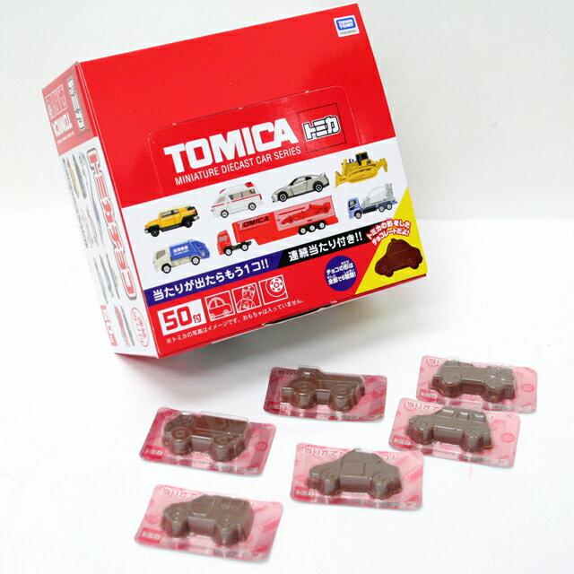 【丹生堂本舖】TOMICA汽車造型巧克力盒裝50個入 216g ?????? 日本原裝進口