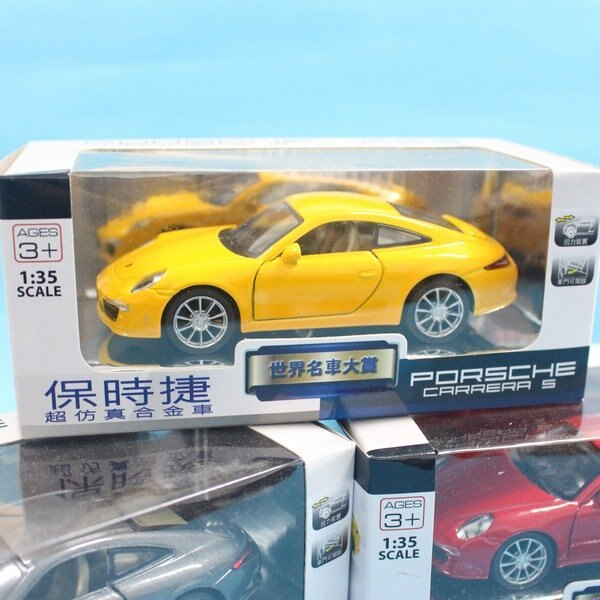 Porsche保時捷 911 合金車 (5號白盒)/一台入{促199} 1:35模型車 迴力車~生TOP305