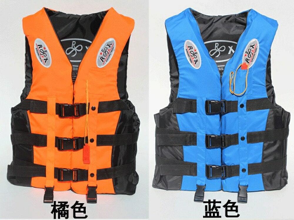 救生衣 專業救生衣成人兒童釣魚服浮潛游泳船用漂流背心馬甲潛水浮力衣 名創家居DF