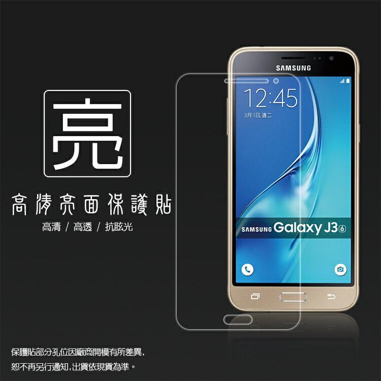 亮面螢幕保護貼 SAMSUNG GALAXY J3 (2016) SM-J320 保護貼