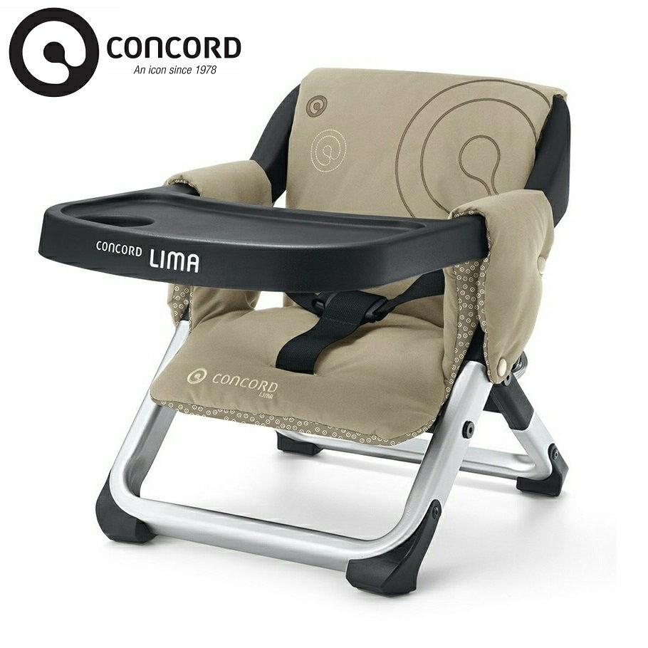 CONCORD LIMA 攜帶式兒童餐椅【卡】 - 限時優惠好康折扣