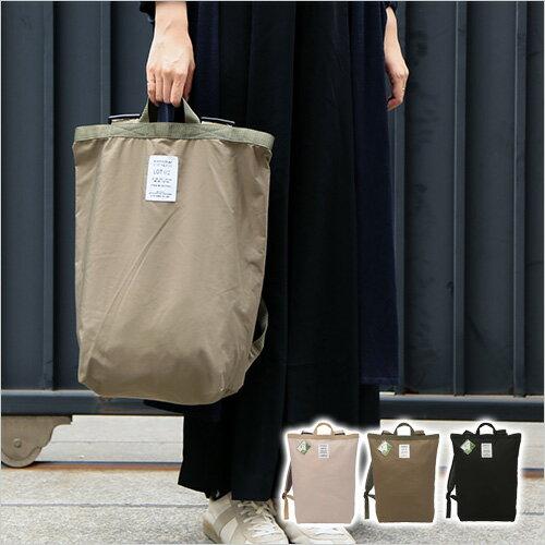 日本直送 含運/代購-日本Orne無印風格防潑水2way帆布包/Orne-2w。共2色