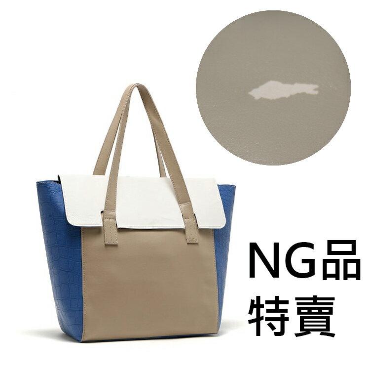 ~NG品~通勤OL風品牌合作款翻蓋手提側背包 超高CP #F2